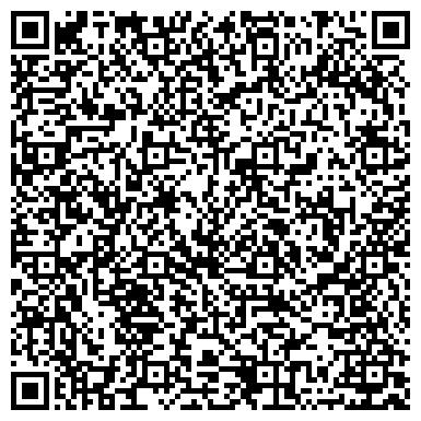 QR-код с контактной информацией организации Центр Делового Человека Триал, ТОО
