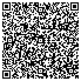 QR-код с контактной информацией организации Вест Медиа, ОДО