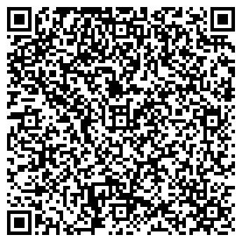 QR-код с контактной информацией организации Подставки под товары, ООО