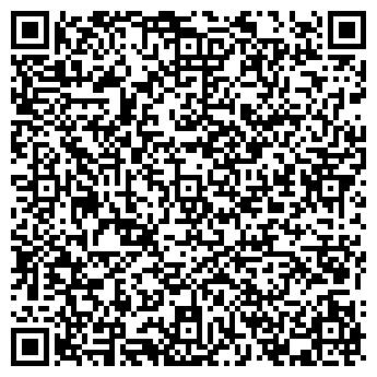 QR-код с контактной информацией организации Эбро, ООО СП