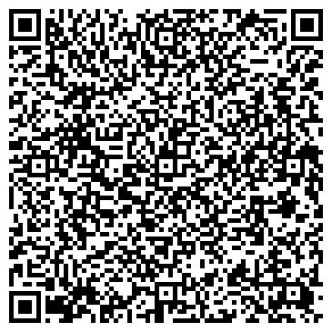 QR-код с контактной информацией организации Карина (Мебельные салоны), ТОО