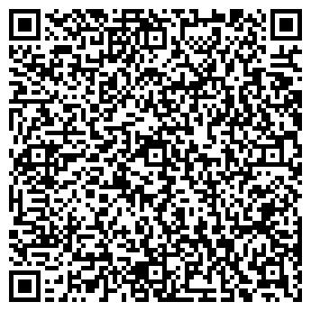QR-код с контактной информацией организации Наир, ТОО