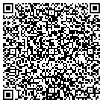 QR-код с контактной информацией организации Балес Актау, ТОО