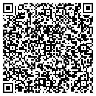 QR-код с контактной информацией организации ТОО «Totas»