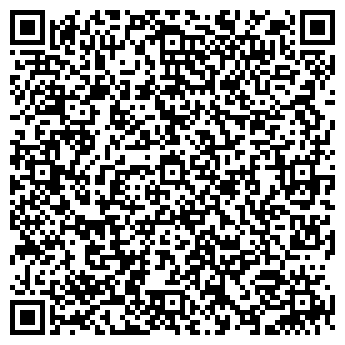 QR-код с контактной информацией организации ООО «Падаакс»