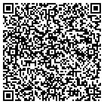 """QR-код с контактной информацией организации ЧП """"Кантер"""""""