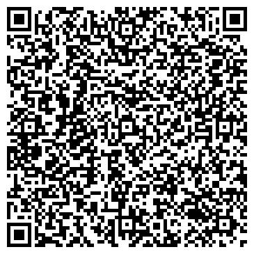 QR-код с контактной информацией организации ООО «Диалог-Конверсия Украина»