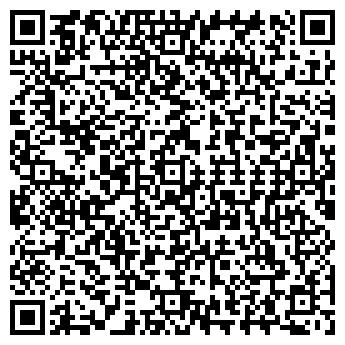 QR-код с контактной информацией организации Call System