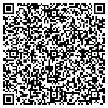 QR-код с контактной информацией организации Ad.Technology