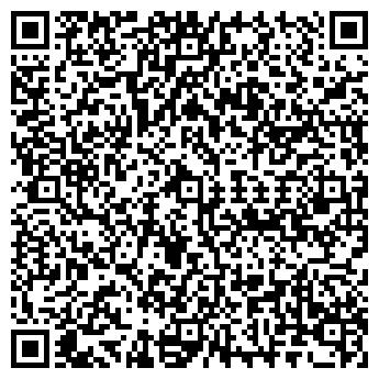 """QR-код с контактной информацией организации ТОО """"ТОРНАДО-КА"""""""
