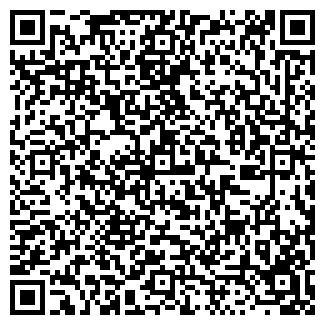 QR-код с контактной информацией организации CRS&Decor