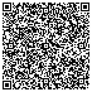 """QR-код с контактной информацией организации TOO """" Remar Central Asia"""""""