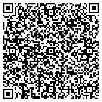 QR-код с контактной информацией организации ЧП Белая Л. Н
