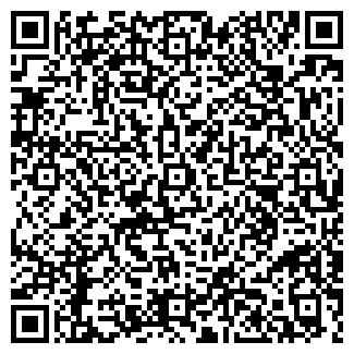 """QR-код с контактной информацией организации СПД """"Зан"""""""