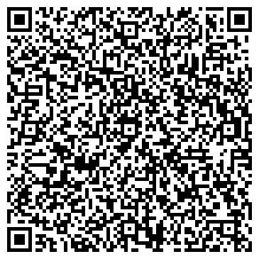 QR-код с контактной информацией организации Общество с ограниченной ответственностью ООО «МАСС СЕРВИС ГРУП»
