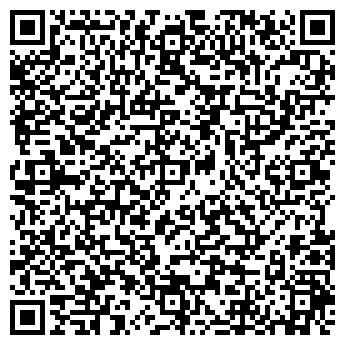 """QR-код с контактной информацией организации ООО """"ГранРоуд"""""""