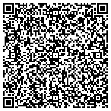 QR-код с контактной информацией организации ТОО «Flax Textiles Алматы»