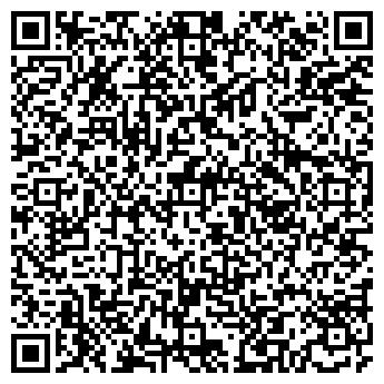 QR-код с контактной информацией организации Рекламный Свет