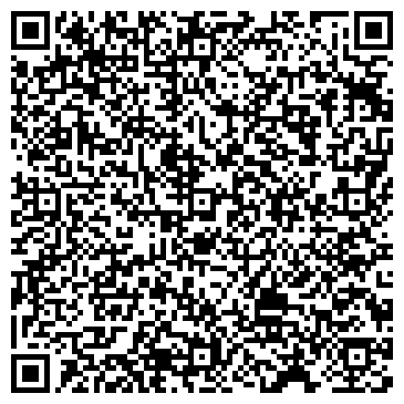 """QR-код с контактной информацией организации ТОО """"Wowenarg Company"""""""
