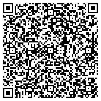 QR-код с контактной информацией организации ТОО Норд Трейдинг
