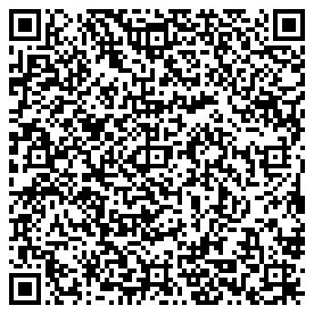 QR-код с контактной информацией организации Rational Crimea