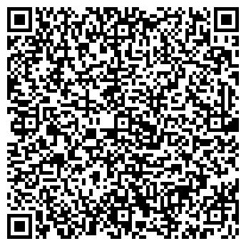QR-код с контактной информацией организации ЧП Цап