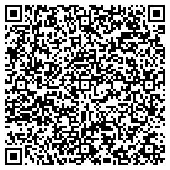 """QR-код с контактной информацией организации Интернет-магазин """"КИОСККИНГ"""""""