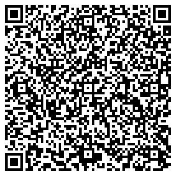"""QR-код с контактной информацией организации Фотосалон """"Юпитер"""""""