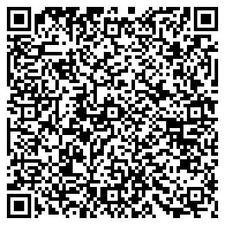 QR-код с контактной информацией организации ЧП Чуев