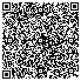 QR-код с контактной информацией организации Канзаши