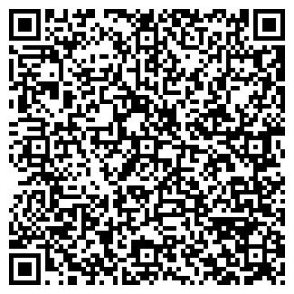 QR-код с контактной информацией организации ИП Кенжебаева