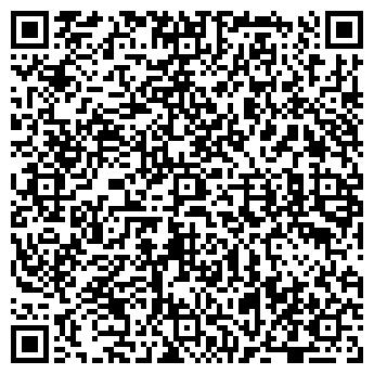 QR-код с контактной информацией организации ИП Шибаева А. И.
