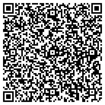 QR-код с контактной информацией организации HELSO