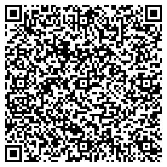 """QR-код с контактной информацией организации магазин """"БЕРЕЗКА"""""""