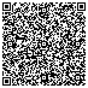 QR-код с контактной информацией организации интернет -магазин Tattoo Kz