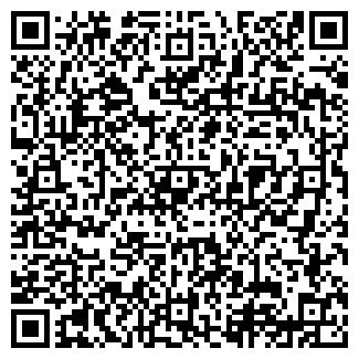 QR-код с контактной информацией организации ТОО PMW