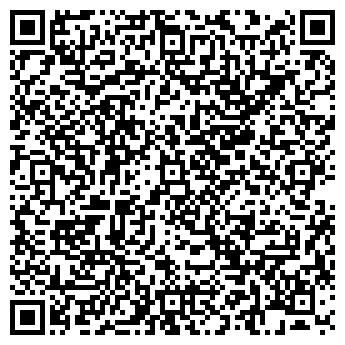 """QR-код с контактной информацией организации ЧП """"Азалия"""""""