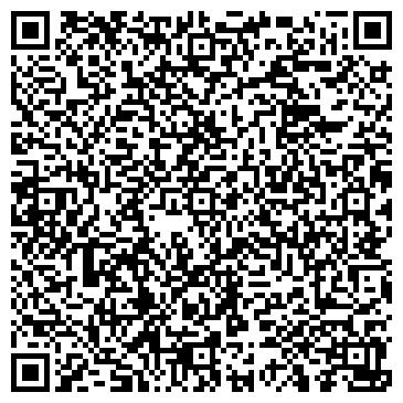 """QR-код с контактной информацией организации Интернет-магазин """"Сумы дерево"""""""