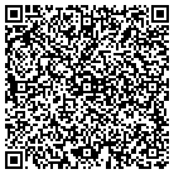 QR-код с контактной информацией организации Общество с ограниченной ответственностью Gegemon Group