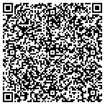 QR-код с контактной информацией организации Общество с ограниченной ответственностью ООО фирма «Беютага»
