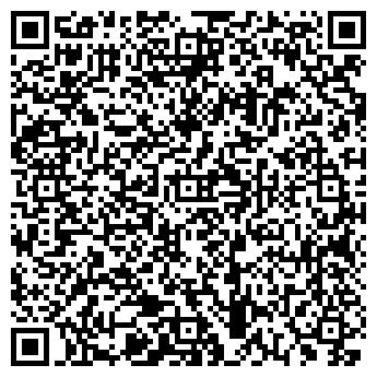 QR-код с контактной информацией организации ГУП ДОРПРОГРЕСС-ВЕРЕЯ