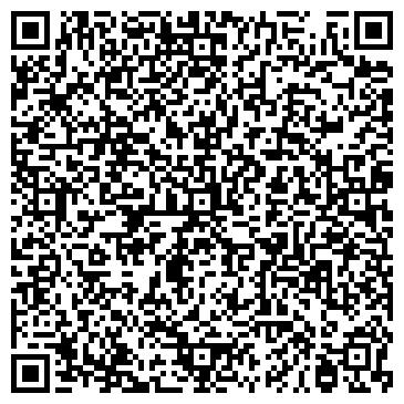 """QR-код с контактной информацией организации Интернет-магазин """"krutimaiki"""""""