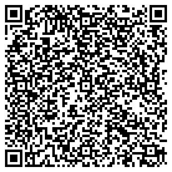 QR-код с контактной информацией организации Субъект предпринимательской деятельности Liano Italiano