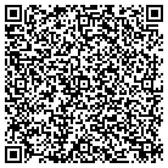 """QR-код с контактной информацией организации ООО """"Вендинг"""""""