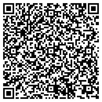 """QR-код с контактной информацией организации """"ВАЛЕРІЯ"""""""