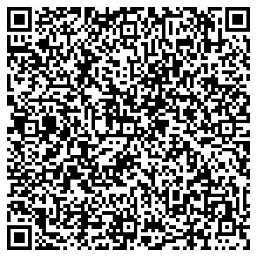 """QR-код с контактной информацией организации интернет магазин """"Товары с любовью"""""""