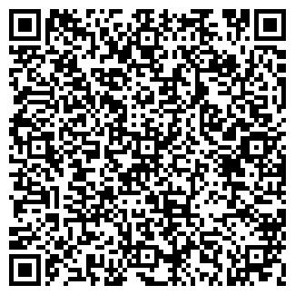 QR-код с контактной информацией организации ILAC