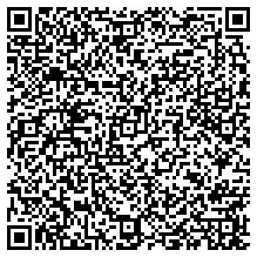 QR-код с контактной информацией организации Интернет-магазин «Liebherr», Частное предприятие