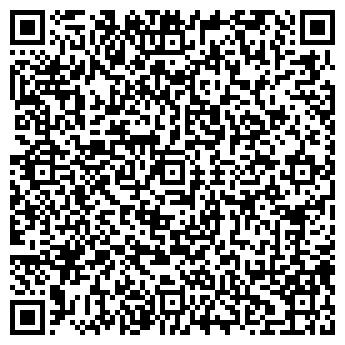 QR-код с контактной информацией организации Папир, ЧУП