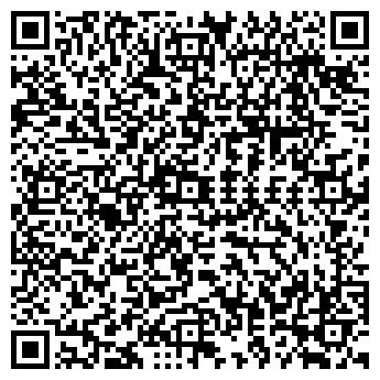 QR-код с контактной информацией организации ООО ИНТЕГРАЛ СМК